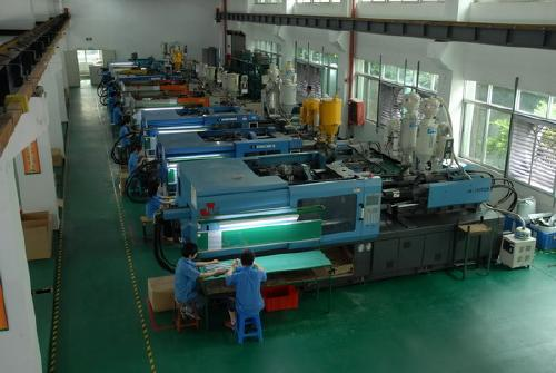 manufacturing equipment 1